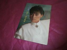 B874 // 徐樂眉千百惠 雜誌內頁 1張2頁