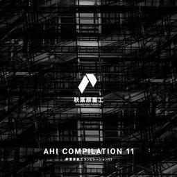 [Mu's C96 同人音樂代購] [Atsushi Ohara 等] 秋葉原重工コンピレーション11 (原創)