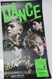 Lollipop F 棒棒堂DANCE電司戰利品限量Dancing City親筆簽名海報