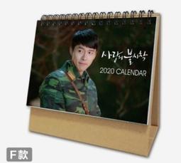 【2020年現貨】玄彬 HyunBin 世理 愛的迫降 ▲ 2020年曆 桌曆 月曆 背面可記事。可超商取貨付款