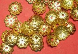 《母子玉石水晶》手工藝DIY材料~金色花蓋花帽7mm2個1元~銀色壓花花托~可做墜子項鍊手鍊耳環