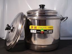 哈哈商城  32cm  台灣製 304 不銹鋼 牛88 雞湯 鍋 ~ 煉鍋 雞精 養生 月子 增高 進補 元氣 癌 保養