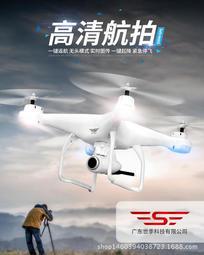 [航點子台灣公司貨]S20W 雙電池版 GPS 高清1080P航拍 四軸 智能跟隨 無人機 空拍機 TELLo 可參考