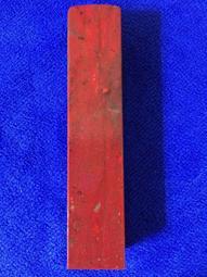 昌化雞血石印材 2x2x10 cm