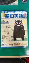 附光碟 活用空中美語雜誌 2017年2月 活用 english 4U 活用空中美語 雜誌 L39
