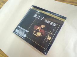 Q1908-日本進口-K2 HD CD未拆】蔡琴-金片子 貳•魂縈舊夢-夜上海.綠島小夜曲等12首-環球音樂