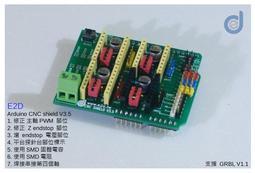 E2D Arduino CNC shield V3.5 CNC 控制板  雷射雕刻機 擴展板 支援 GRBL V1.1