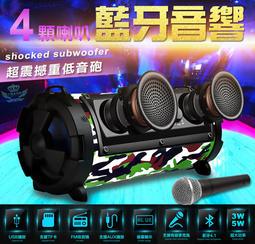 ☆手機批發網☆ SUB-5《6吋重低音砲》外出可,擴大機+喇叭,汽車/機車/家用,手提音箱,藍芽喇叭,USB