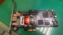 廣寰PCI-E電視卡  (PVR-TV PE360A)