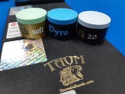 全揚撞球  芬蘭TAOM圓形巧克* 化妝品等級巧克*(單顆)(三色可選)