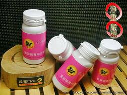 【袋蜜Mall  蜜袋鼯寵物用品區】蜜袋鼯專用 水溶性生物鈣粉 75g/170 淨重