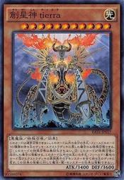 A9 創星神 tierra 亮面 RATE-JP027 95-97分 日製