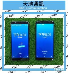 《天地通訊》可超商 ZenFone Max Pro 2019 M1 3G/32G ZB602KL 大電量 全新供應※