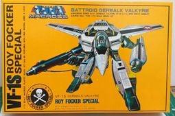 超時空要塞1/72 VF - 1S