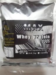 乳清蛋白進階版(分離乳清蛋白+BCAA) 3公斤 進階配方 低熱量低脂