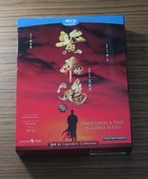 黃飛鴻系列 香港典藏紀念版BD(徐克《倩女幽魂》《狄仁傑》、李連杰《浴血任務》、甄子丹《葉問》)