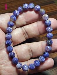 天然 紫龍晶手鍊7mm+ 手珠手鍊DIY串珠隔珠項鍊❤水晶玉石特賣#A1172-1