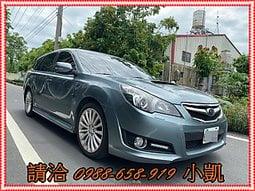 【不囉嗦買車直接給妳保固】2011年 Subaru 速霸陸 LEGACY 灰.2.5L GT 4WD 灰 .旅行車『非 自售 320i 328i 335i 520i 528i 535i t
