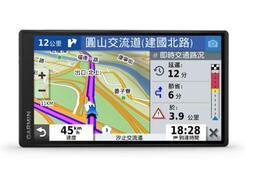 【預購優惠】Garmin DriveSmart 55 5.5吋 車用衛星導航 台灣公司貨 下標前請先與賣家確認
