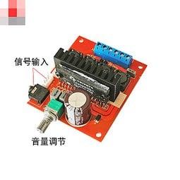 Agilent 1826-0457 IC Power MGT-DUAL-TRKG 14.5//15.5V TO-100