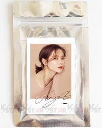 【K-S】新款💖孫藝珍 印刷簽名LOMO相片組(A) 一組20張 張張不同 小卡 愛的迫降