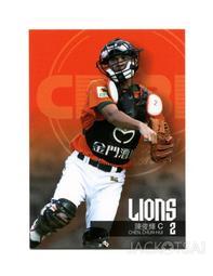 【2015發行】2014中華職棒25年球員卡 普卡075-陳俊輝(統一獅)