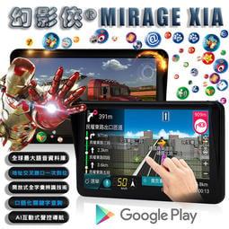 【送CD支架】幻影俠 MT95 四核 9吋 大螢幕 WIFI導航機 聲控 FM射頻 藍芽 測速 即時路況 倒車 導航王