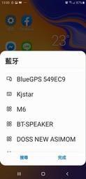 GPS 藍芽接收器