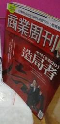 【商業周刊】近全新 商業周刊2018未來CEO造局者2018.04