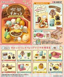 【CartoonBus】★免運★日版 RE-MENT 懶懶熊 拉拉熊 自然市場+壽司+水果點心+夏日甜點 4款 經典收藏