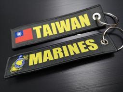 中華民國海軍陸戰隊 MARINES 永遠忠誠 鎳合金 金屬車貼  ROCMC 一日陸戰隊 終身陸戰隊