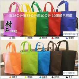 不織布手提母親節 袋無紡布袋 環保手提袋定做 環保袋廣告購物袋子定製印logo