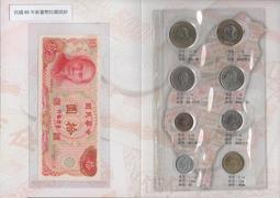 【萬龍】台灣錢幣套組