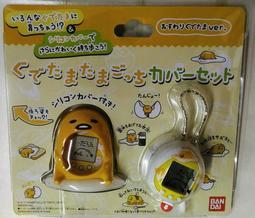 cubee~BANDAI 三麗鷗 日本限定版 塔麻可吉 蛋黃哥  電子雞  寵物機 電子寵物
