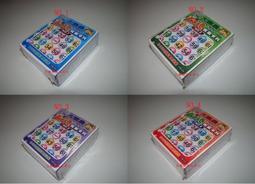 ☆雅興庭文具☆~大富翁 A-42 / A42 賓果遊戲卡片 / 賓果卡片 (125張) / 盒~超低優惠價