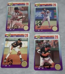 1992 CPBL 中華職棒 三商虎隊 鷹俠 親筆簽名 球員卡 4張一起賣