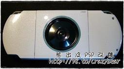 (停止服務)PSP LED UMD 音響 喇叭 開關 改裝 套裝 01