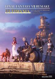 毛毛小舖--PS4 太空戰士7 重製版 完全攻略本 最終幻想7