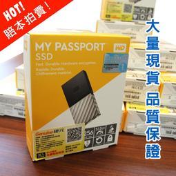 雙12下殺!【57140141】全新 威騰 WD My Passport SSD 外接式固態硬碟USB3.1Type-C