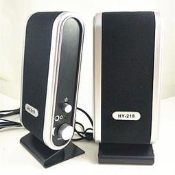 USB供電喇叭 音響 攜帶式喇叭 迷你 多媒體小音響 筆記型 桌電 網咖 學校 辦公室 mp3 標準 3.5MM