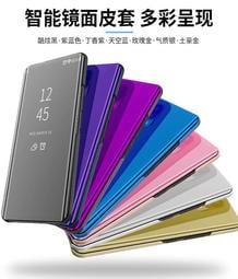 Apple iPhone Xs Max X 全屏電鍍手機殼 新款鏡面皮套 四角保護套 立式翻蓋手機套 支架保護殼