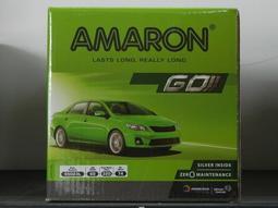 愛馬龍 AMARON GO 55D23L 55D23R 銀合金電池 RAV4 CAMRY FORTIS