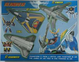 《超越時空》勇者傳說 藍天戰士 DX 台版 模型 玩具 達鋼 特急勇者 黃金勇者 太陽勇者