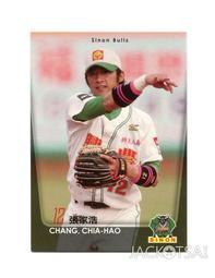 【2009上市】中華職棒19年球員卡 普卡#134 興農牛 張家浩(義大犀牛)