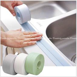 【防霉膠帶】7色3.8*320 防水防潮保護貼 防撞條 抗菌膠帶 廚房流理台 衛浴室洗手台 牆角牆壁縫隙接縫處