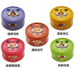 【汪喵吉拉】【單罐】IPET艾沛鼎食 - 白肉晶凍狗罐 110g