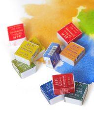 【汶采】魯本斯固體塊狀水彩3g-A.B.C.D.E級 單塊賣場