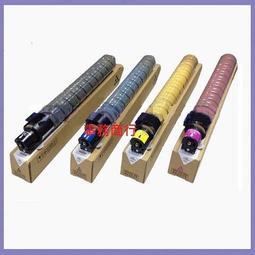 理光Gesterner MP C2003sp mp C2503sp mp C2004sp mp C2504sp原廠碳粉
