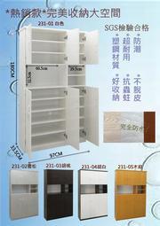 【傢俱城】鞋櫃(五色可選)塑鋼鞋櫃 (緩衝門片.整台可水洗)活動隔板 231-01
