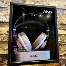 【亞都音樂】送耳機架~奧地利 AKG K701 音樂 動漫 製作 編曲 耳罩 K-on 監聽 耳機